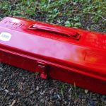 トラスコ 山型ツールボックス