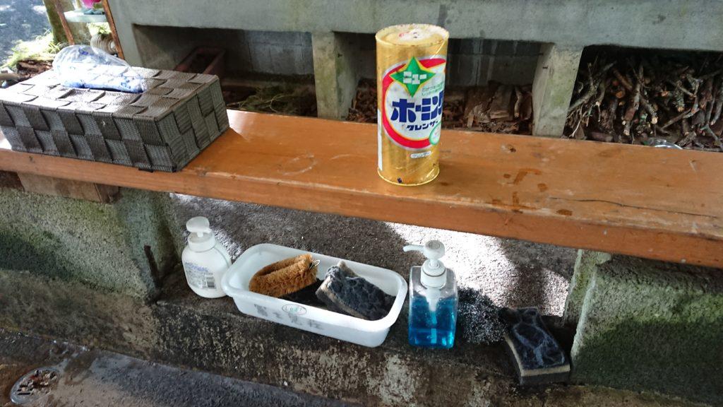 富士見荘キャンプ場