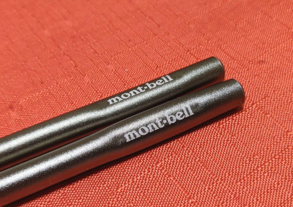 モンベル スタックイン野箸