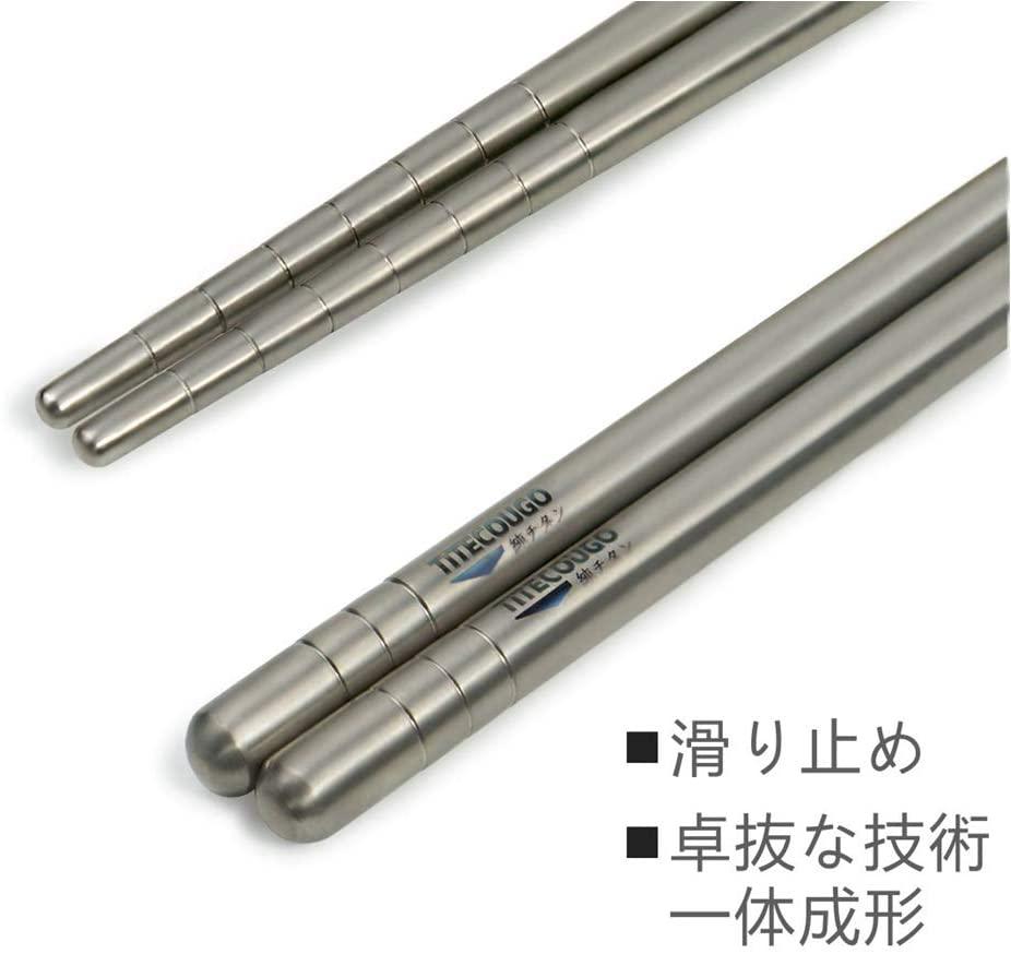 TITECOUGO 純チタン箸